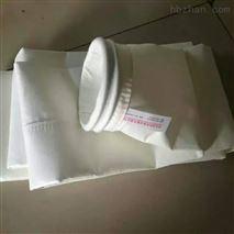 除塵器布袋