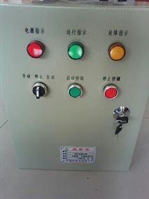 BYK水泵电气自动控制柜