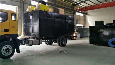 RCXD-1鞍山生活污水处理设备厂家