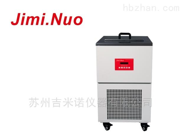 程控高温恒温循环器