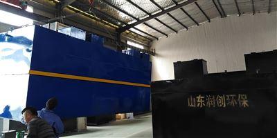 RC-2洪江洗衣厂废水处理装置