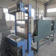 六个核桃蒸汽式热收缩包装机 自动封切机