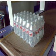 ad钙奶自动封箱套膜收缩包装机 热缩机
