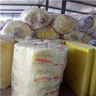 齐全供应厂家批发屋面铝箔贴面玻璃棉价格低