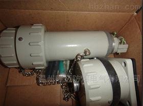150A-300A移动式防爆插头插座连接器