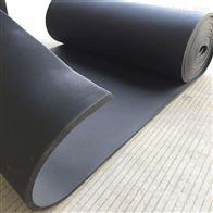 齐全工厂销售阻燃耐火华美橡塑板保温板价格