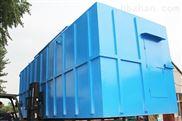 九江市屠宰废水处理设备供应