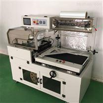 双荣保健品蒸汽薄膜包装机自动收缩封膜机