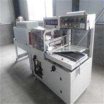 厂家批发药盒塑封包装机远红外热缩膜机