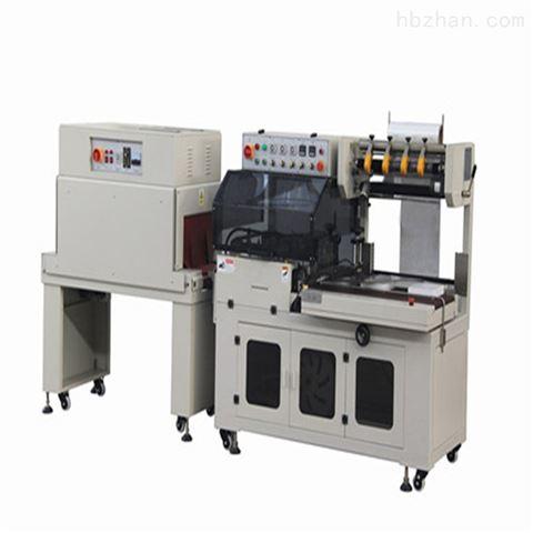 蛋托L型全封收缩机薄膜包装机厂家优惠