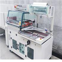 双荣自动热封切机包装机 纸盒薄膜收缩机