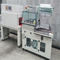 厂家供应全自动薄膜收缩机 纸盒封切包装机