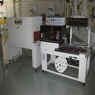 礼品盒塑封热收缩膜包装机 切膜机