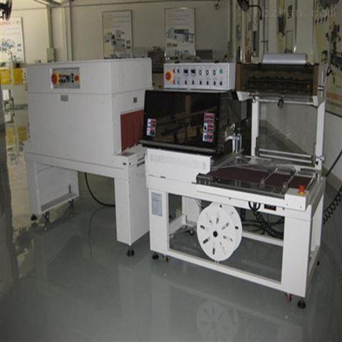 双荣机械全自动收缩膜封塑机奶茶包装机
