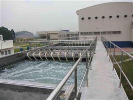 常州工业废水处理设备