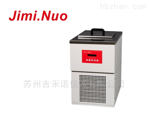 低温冷却水循环机(-20℃~35℃)