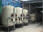 電鍍廠廢水處理betway必威手機版官網