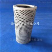 液压油滤芯 - 黎明滤芯TFX-160×80