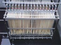 BDMBR膜地埋一体化污水处理设备