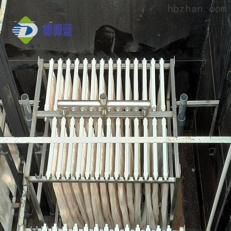 德源环保 MBR膜污水处理设备