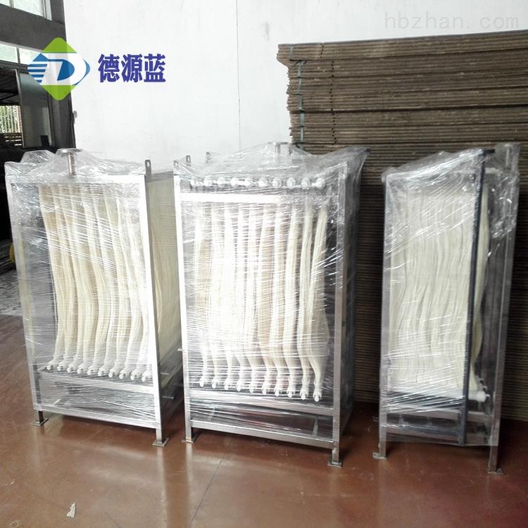 德源环保 MBR膜一体化污水处理设备