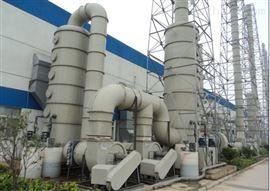 张家港电镀厂废气处理设备