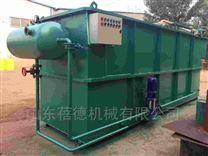 气浮机污水处理在油田污水中的应用现状分析