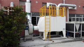 HXT-50无锡塑料厂废气处理设备厂家