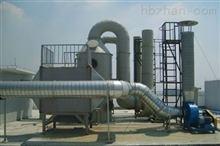 专业石油化工废气处理