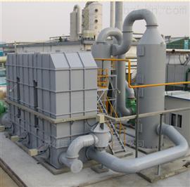 定制常州化工废气处理设备