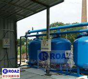 浅层介质过滤器厂家供应