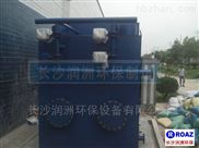 广东净水设备生产厂家
