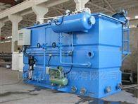 BDQ专业气浮机设备厂家