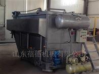 BDC超级溶气气浮机
