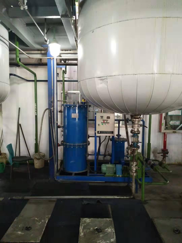 化工厂油水分离器
