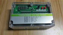 单机除尘器专用电磁控制仪厂家定制供应