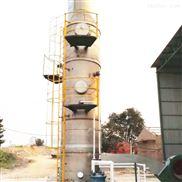 环保工业净化除尘脱硫塔设备
