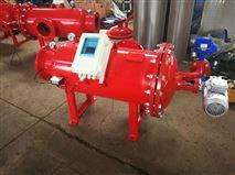 電動式自動排汙過濾器