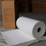 硅酸铝棉价格