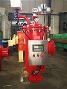 DQDS-L200(碳钢)全自动自清洗过滤器