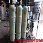 反渗透净水设备的出水标准 达到国家标准
