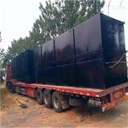 二级生化生活污水处理设备