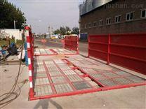 武汉工地洗车机高效治理道路污染