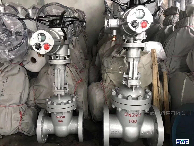電動鑄鋼蒸汽閘閥