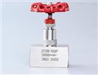 J13W內螺紋高壓針型閥