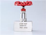 J13W内螺纹高压针型阀