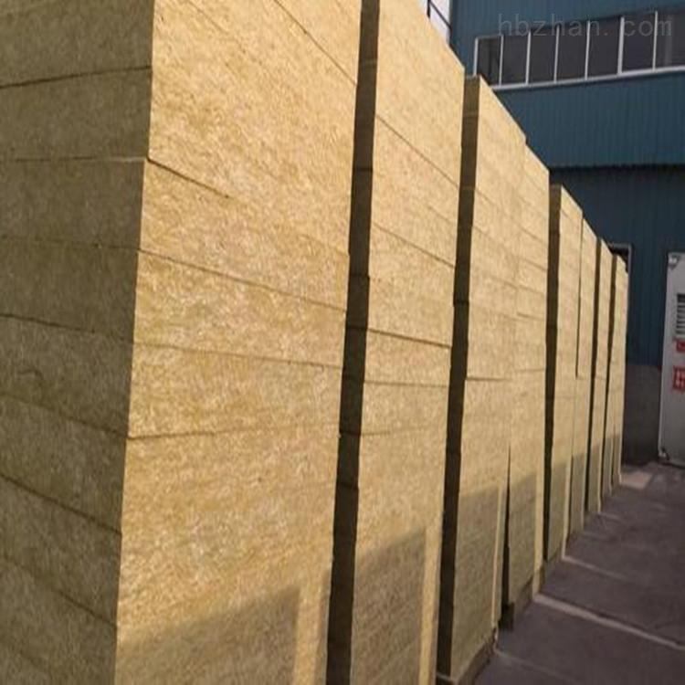 吸音外墙岩棉板