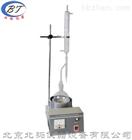SYD-260石油产品水分试验器用途