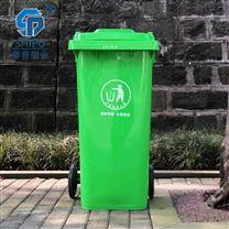 四川绵阳塑料分类垃圾桶生产厂家