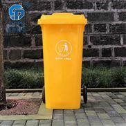 湖南环保移动带轮垃圾桶那里有生产厂家